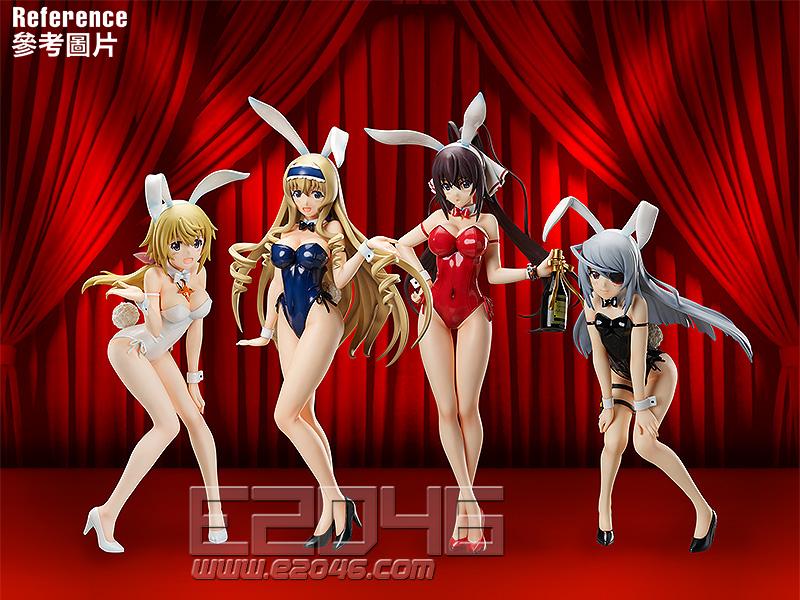 Cecilia Alcott Bare Legs Bunny Version (PVC)
