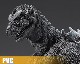PV12108  Godzilla 1954 Version (PVC)