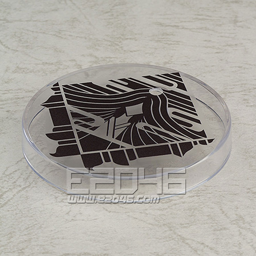 Nendoroid 笑面青江 (PVC)