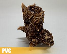 PV10871  Battra (PVC)