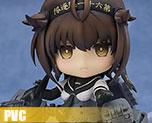 PV6816 SD Nendoroid Hatsuzuki (PVC)