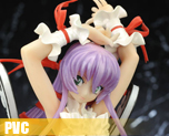 PV2336 1/7  Al Azif Crystal Color Ver. (PVC)