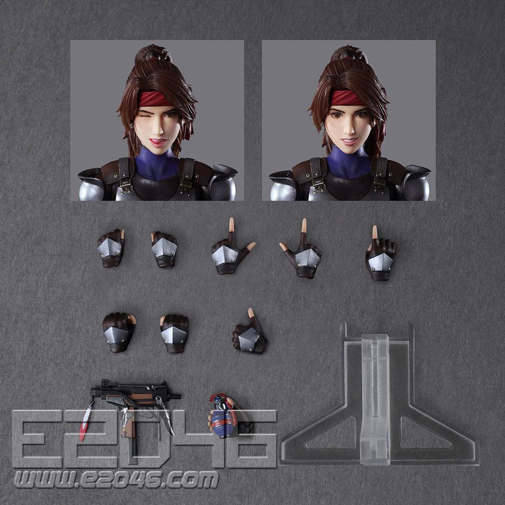 Jessie & Bike Set (PVC)