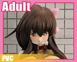 PV2756 1/7 堀川悟郎美少女 Type A (PVC)