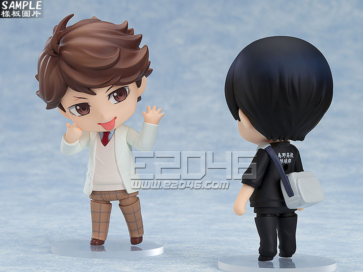 Nendoroid Toru Oikawa School Uniform Version (PVC)