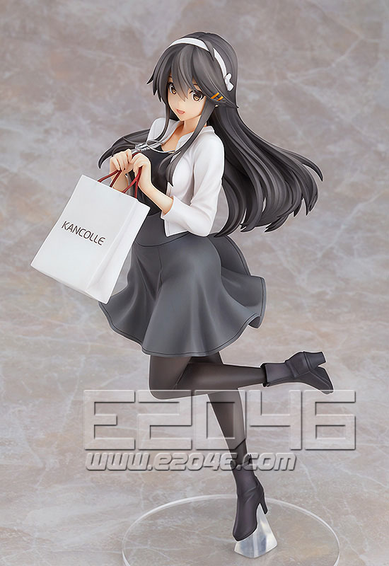 Haruna Shopping Version (PVC)