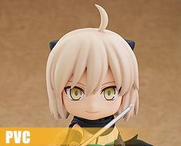 PV11377  Nendoroid Okita Souji (PVC)