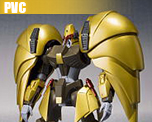 PV4664  Robot Spririts Auger (PVC)