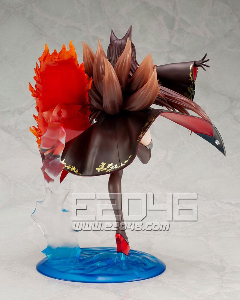 Akagi (PVC)
