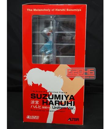 Suzumiya Haruhi (PVC)