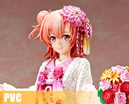 PV10898  Yuigahama Yui Shiromuku Version (PVC)