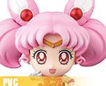 PV5945 SD Sailor Chibi Moon (PVC)