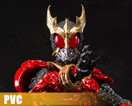 PV9550  Kamen Rider Kuuga Mighty Form (PVC)