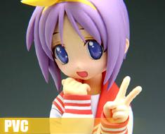 PV0799 1/12 Tsukasa Hiiragi (PVC)