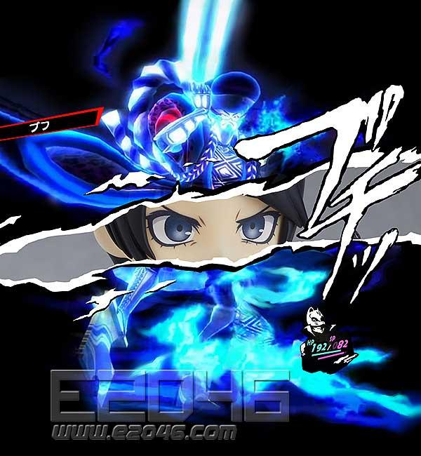 Nendoroid Kitagawa Yusuke Phantom Thief Version (PVC)