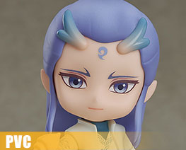 PV11704  Nendoroid Ao Bing DX Version (PVC)