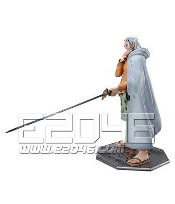 Silvers Rayleigh (PVC)