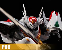 PV10401  Tekkaman Blade (PVC)