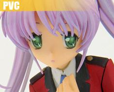 PV0179 1/8 Togi Shiro (PVC)