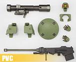 PV3984  Leo Option Set (PVC)