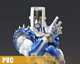 PV10511  The Hand (PVC)
