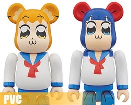 PV7871  Pop Team Epic (PVC)