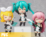 PV2680  Nendoroid Petite Racing Miku Set 2011 Version (PVC)