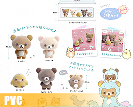 PV10708  轻松熊 (PVC)