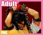 PV0080 1/5 Kanu (PVC)