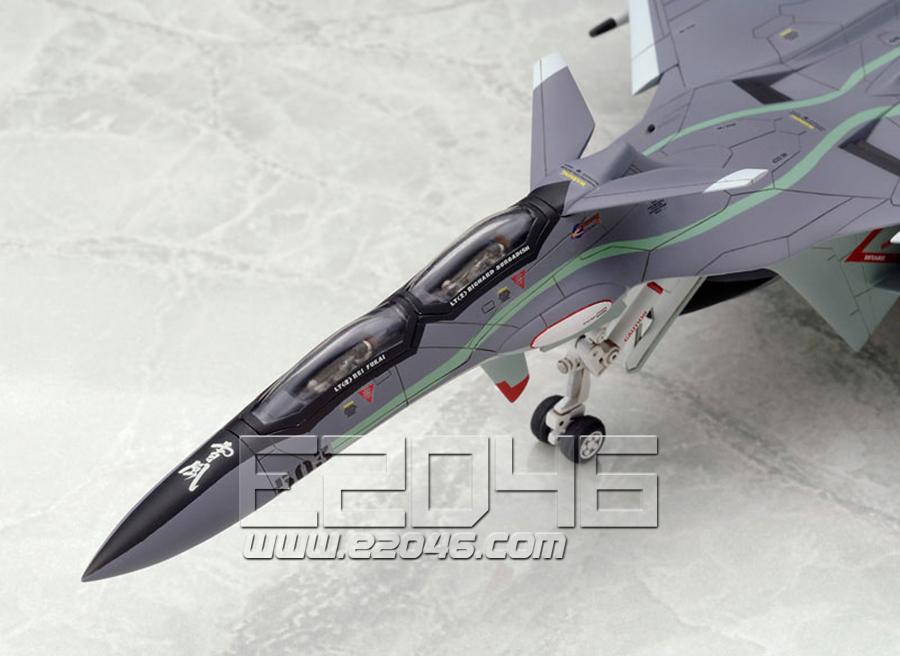 FFR-31MR/D Super Sylph Yukikaze (PVC)