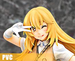 PV9729 1/7 Shokuhou Misaki (PVC)