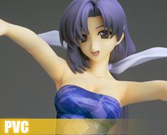 PV0521 1/7 Kinosita Takako Swimsuit (PVC)