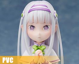PV12705  Emilia (PVC)