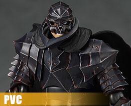 PV8233  Figma Guts Kyousenshi Armor Version (PVC)