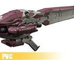PV6188  Armored Assault Ship Isaribi (PVC)