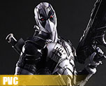 PV7136  Deadpool X-Force Version (PVC)