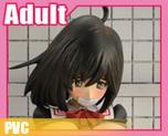 PV2758 1/7 堀川悟郎美少女 Type C (PVC)