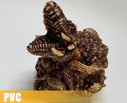 PV10872  Biollante (PVC)