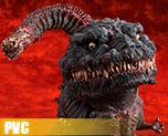 PV7011  Godzilla (PVC)