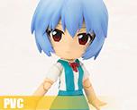 PV6237 SD Ayanami Rei (PVC)