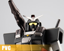 PV9547  FA-78-2 Heavy Gundam A.N.I.M.E. Version (PVC)