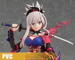 PV8970  Figma Miyamoto Musashi (PVC)