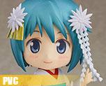 PV7265 SD Nendoroid Sayaka Miki Maiko Version (PVC)