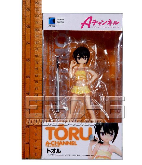 Toru  (PVC)