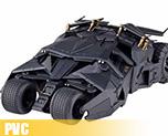 PV4218  Batmobile Tumbler (PVC)