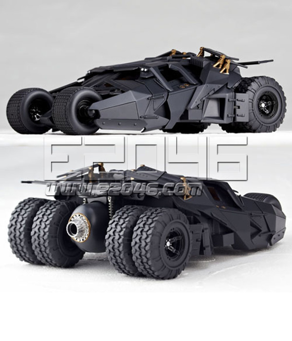 Batmobile Tumbler (PVC)