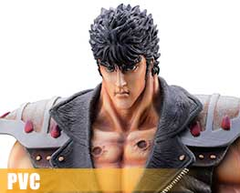 PV8798  Kenshiro Redecorate Version (PVC)