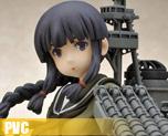 PV5095 1/8 Kitakami Kai (PVC)