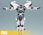 PV3659  Orgun (PVC)
