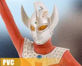 PV7856  Ultraman Taro Appearance Pose (PVC)